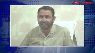 video : आरटीआई के ड्राइवर ने अदालत में किया आत्मसमर्पण