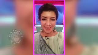 Manchu Lakshmi On Memu Siatham Program | Manchu Laksmi On Gemini Tv Facebook - RAJSHRITELUGU