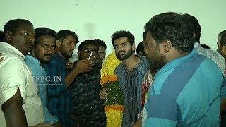 Hello Guru Prema Kosame Movie Team Success Tour | Anupama | Ram Pothineni | TFPC - TFPC