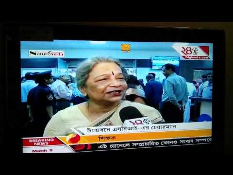 Jhilan Ganguly featuring in 24Ghanta news channel