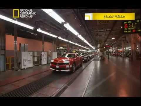 صناعة سيارة شيفروليه كمارو الرياضيه