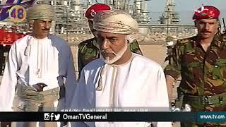 فيض | افتتاح مجمع الغاز الطبيعي المسال بولاية #صور 14 أكتوبر عام 2000م