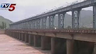 Vamsadhara River Water Dispute Tribunal Judgement - TV5NEWSCHANNEL