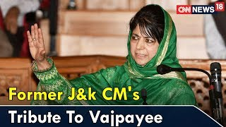 Former J&k CM's Tribute To Vajpayee | Viewpoint | CNN News18 - IBNLIVE