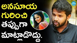 We Don't Have Any Right To Talk About Anchor Anasuya's Dressing - Hyper Aadi - IDREAMMOVIES