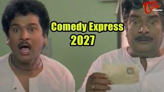 Comedy Express 2027 | B 2 B | Latest Telugu Comedy Scenes | #ComedyMovies - TELUGUONE