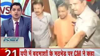 News 100: 'Gangsters encounter to be continued', says UP CM Yogi Adityanath - ZEENEWS