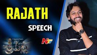 Rajath Speech @ Srivalli Movie Press Meet || Neha Hinge - NTVTELUGUHD