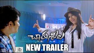 Charu Seela new trailer - idlebrain.com - IDLEBRAINLIVE