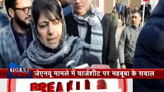 Mehbooba Mufti questions chargesheet in JNU sedition case - ZEENEWS