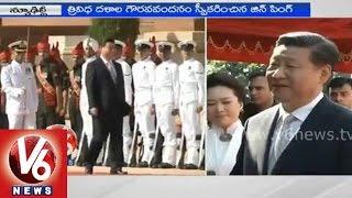 China President Jinping visited Rashtrapati Bhavan - V6NEWSTELUGU