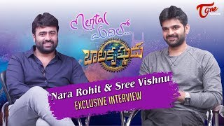 Nara Rohit And Sree Vishnu Interview about Balakrishnudu & Mental Madhilo - TELUGUONE