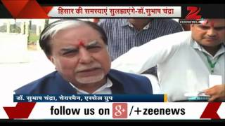 Hisar will now become world class city: Dr Subhash Chandra - ZEENEWS