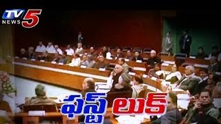 Congress releases first list for LS polls - TV5NEWSCHANNEL