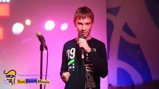 Виноградов Максим, ученик Cтудии SunBeamMusic, направление битбокс