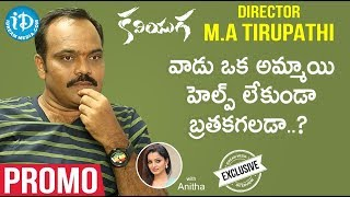 Director M A Tirupathi Exclusive Interview - Promo || #Kaliyugamovie || Talking Movies With iDream - IDREAMMOVIES