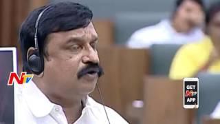 BJP MLA Vishnu Kumar Raju Fires on YSRCP & YS Jagan over Protest in Assembly    NTV - NTVTELUGUHD