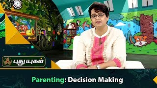 Parenting: Decision Making | Chinnanchiru Ulagam | Morning Cafe 13-09-2017  PuthuYugam TV Show