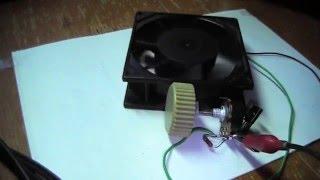 Регулятор скорости вентилятора.