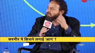 India Ka DNA Conclave: Will BJP-PDP breakup stop terrorism in Kashmir? Watch special debate - ZEENEWS