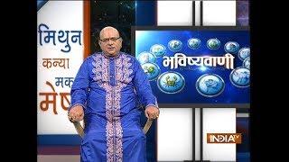 Bhavishyavani | 22nd October, 2017 - INDIATV