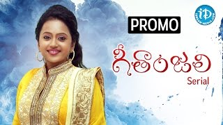 Suma's Geethanjali Serial PROMO Only On iDream Movies - IDREAMMOVIES