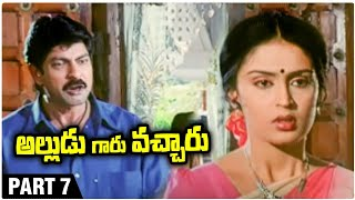 Alludu Garu Vacharu Telugu Full Length Movie | Part- 07| Jagapathi Babu | Abbas | Heera | Kousalya - RAJSHRITELUGU