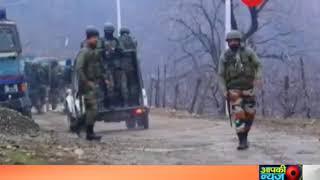 4 big search operations underway against terror in Jammu and Kashmir - ZEENEWS