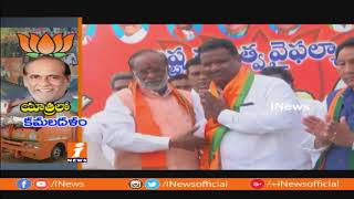 Telangana BJP To Conduct Jana Chaitanya Bus Yatra From June 23rd   iNews - INEWS