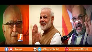 రామ జన్మభూమి చుట్టూ బీజేపీ రాజకీయం చేస్తుందా? | Spot Light | iNews - INEWS