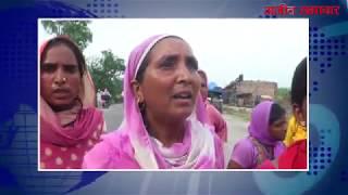 video : यमुनानगर : सड़क हादसे में घायल बच्चे की मौत पर बवाल