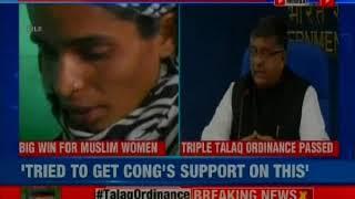 Ravi Shankar Prasad addresses the media after Cabinet approves ordinance on triple talaq bill - NEWSXLIVE