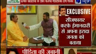 देखिए दीपक चौरसिया के साथ बीजेपी नेता राम माधव को  इंडिया न्यूज़ पर EXCLUSIVE - ITVNEWSINDIA