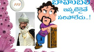 As Of Now It Is Not Enough With Baahubali..! - MARUTHITALKIES1
