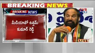 TPCC Chief Uttam Kumar Reddy Press Meet |  Comments On CM KCR | CVR NEWS - CVRNEWSOFFICIAL