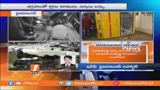 Student Unions Destroyed New Century School School Buildings | Demand Action On Management | iNews - INEWS