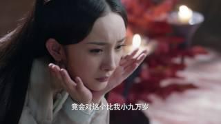電視劇三生三世十里桃花 Eternal Love(a.k.a. Ten Miles of Peach Blossoms)EP44 楊冪 趙又廷 CROTON MEGAHIT Official