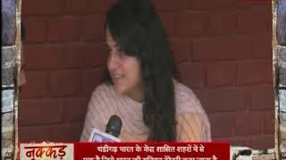 Lok Sabha Elections 2019: Chandigarh's Public on Narendra Modi and Rahul Gandhi as PM? - ITVNEWSINDIA