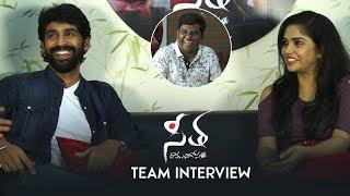 Seetha Ramuni Kosam Movie Team Interview | Sharath | Karunya | Bala | Ramesh | TFPC - TFPC