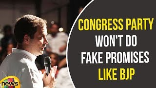 Congress Party Won't Do Fake Promises Like BJP Said Rahul Gandhi in Jabalpur, MP | Mango News - MANGONEWS
