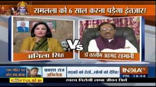 Big Debate: RSS Announces The Date To Build Ram Mandir - INDIATV