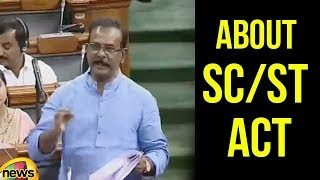TRS MP Boora Narsaiah Goud Speaks About SC/ST ACT | Lok Sabha 2018 | Mango News - MANGONEWS