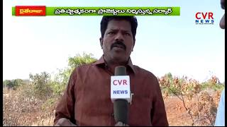 CVR News Effect l Govt Taking Action Contractor Due to Farmer godowns contractions In SangaReddy - CVRNEWSOFFICIAL