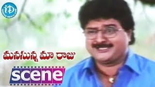Manasunna Maaraju Movie Scenes - Sudhakar Comedy || Rajasekhar || Brahmanandam - IDREAMMOVIES