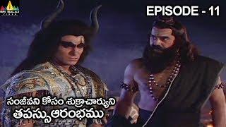 Vishnu Puranam Telugu TV Serial Episode 11/121 | B.R. Chopra Presents | Sri Balaji Video - SRIBALAJIMOVIES