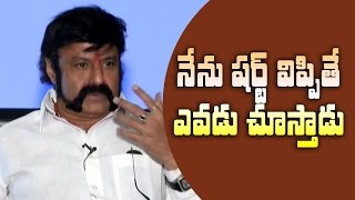 Balakrishna about going shirtless, six pack abs | Gautamiputra Satakarni | #GPSK | Balayya | - IGTELUGU