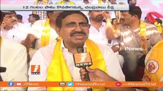 Minister Narayana Participated in Dharma Porata Deeksha in Nellore | Supports Chandrababu | iNews - INEWS