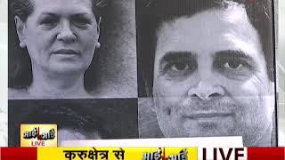 Bhai vs Bhai: Can Narendra Modi win 2019 election from Kurukshetra? - ZEENEWS