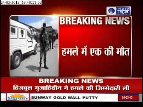 India News: Hizbul Mujahideen behind the attack