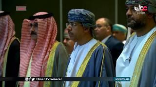 تسجيل حفل افتتاح المؤتمر الـ 47 للجمعية العمومية لاتحاد وكالات الأنباء العربية